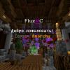 Проект «FluxMC 1.8 - 1.16»